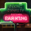 Peking3_Detail