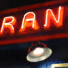 Restaurant2Detail
